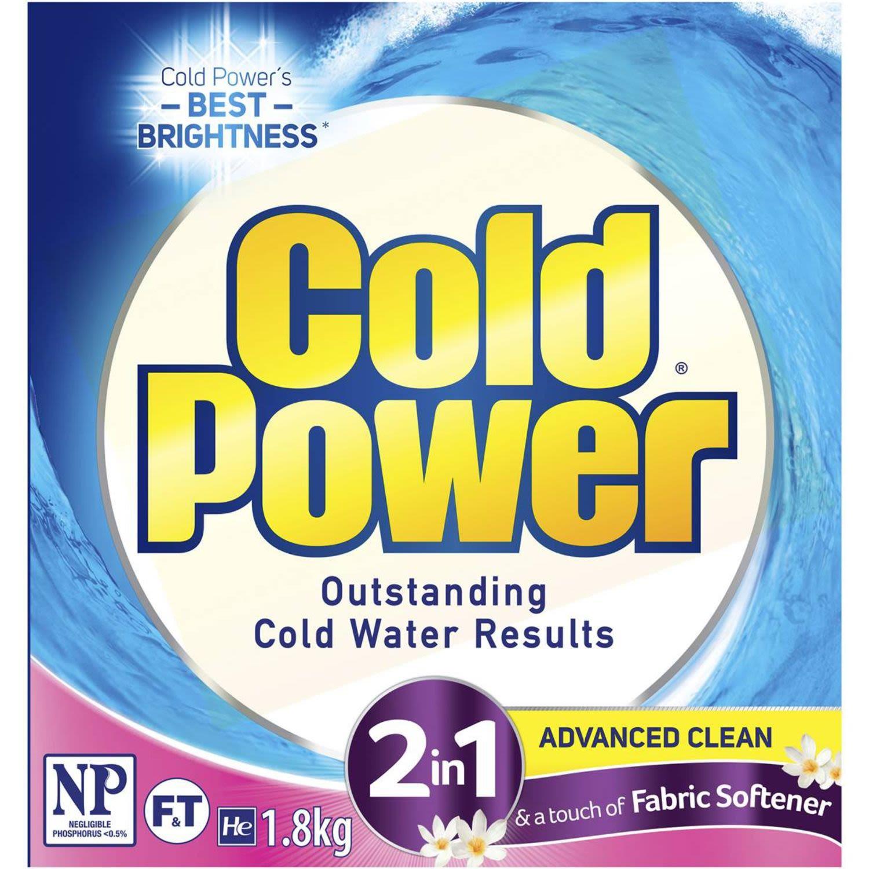 Cold Power 2 In 1 Advanced Clean Fabric Softener, 1.8 Kilogram