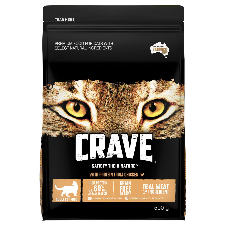 Crave Dry Cat Food Chicken Bag, 500 Gram